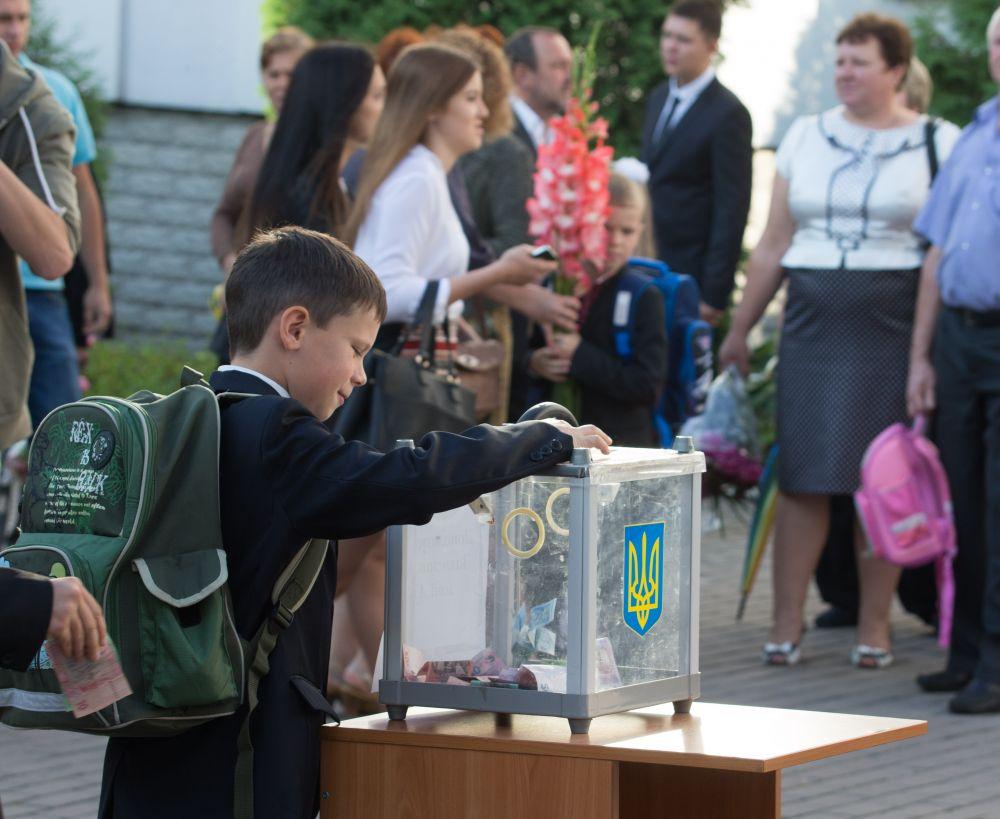 Праздник Первого звонка в столичной школе