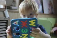 Дети с синдромом Дауна могут учиться, главное дать им эту возможность.