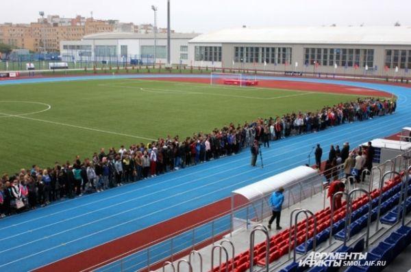 1 сентября 2014 года студенты всех курсов Смоленской государственной академии физической культуры, спорта и туризма собрались на новом стадионе, чтобы попробовать сдать нормы ГТО.