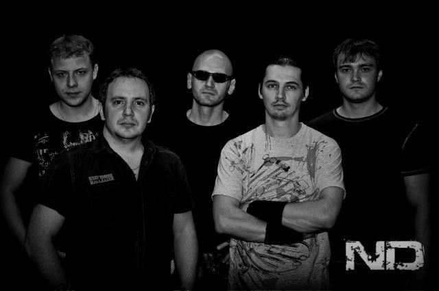 Рок-группа «ND».