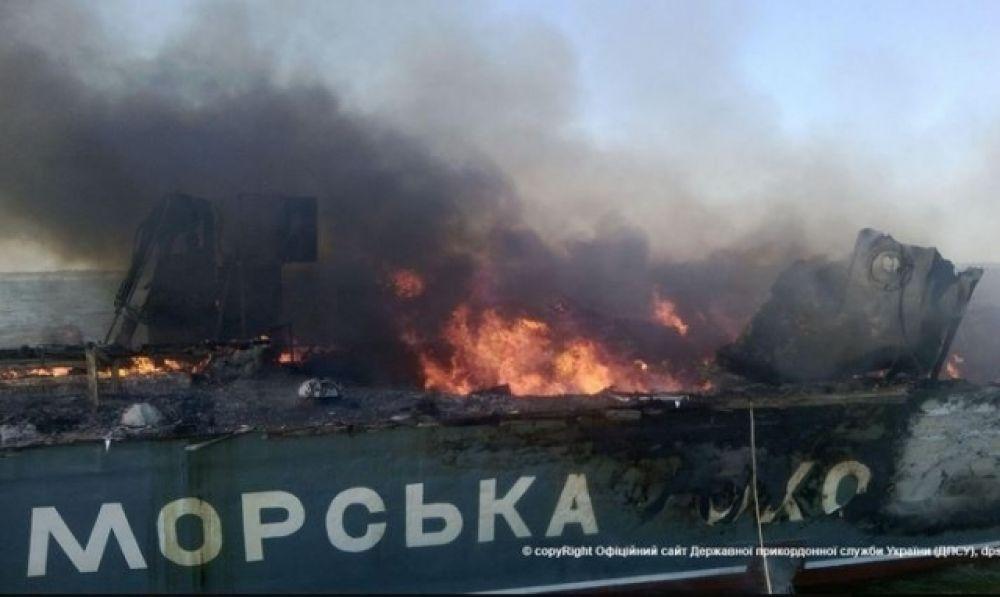 Артобстрел погранслужбы в Азовском море