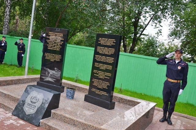 В Екатеринбурге открылся мемориал погибшим сотрудникам ППС