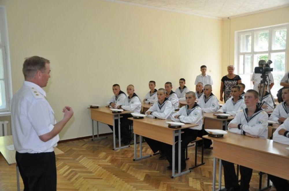 Военно-морской лицей из Крыма в Одессе