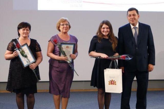 Интеллектуалы Среднего Урала получили премии