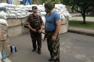 Польские наемники попали в плен к ополчению - ДНР