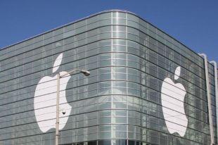 Apple ��������, ��� ������ ���������� ����� ������� �� � ����������� iCloud