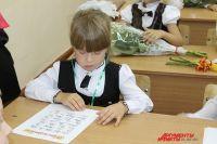 Я девочка и не хочу писать буквы. Я хочу платье и мороженое.