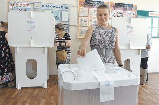 В столице стартовало досрочное голосование на выборах в Мосгордуму