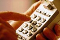 Абонплата за телефонную связь увеличится