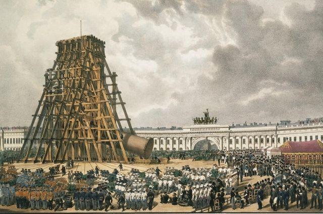 Для приведения колонны в вертикальное положение привлекли две тысячи солдат и 400 рабочих.