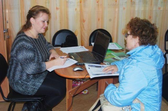 Бесплатная правовая приемная открылась в Екатеринбурге
