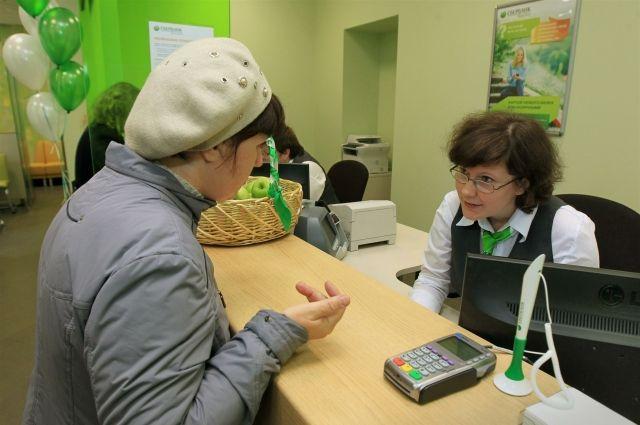 Сбербанк в Салехарде наращивает обороты по POS-терминалам