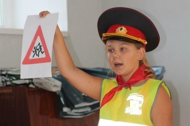 ГИБДД рекомендует родителям повторить с детьми правила дорожного движения