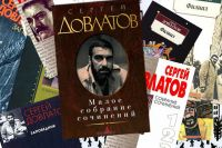 Использованы иллюстрации к обложкам книг от издательств: «Лимбус Пресс», «Азбука», «Азбука-классика», «Азбука-Аттикус»