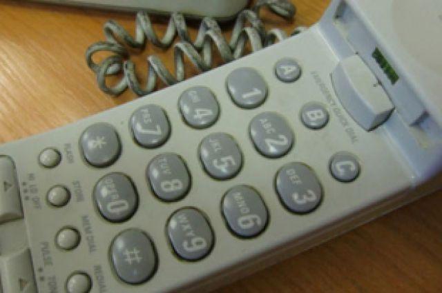 О качестве детской одежды можно по телефону:8-800-350-26-86.