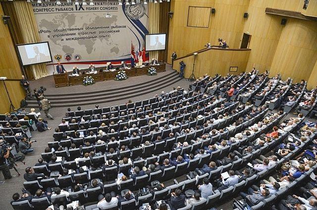 На конгрессе собрались представители различных стран АТР.