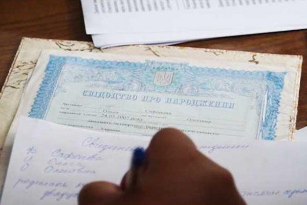 Граждане смогли оформить заявление на получение единовременной материальной помощи в размере 5 000 рублей.