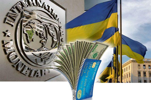 МВФ, кредит