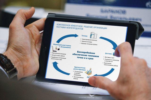Комплексные услуги поставки нефтепродуктов предлагает ООО «Газпромнефть-Региональные продажи».