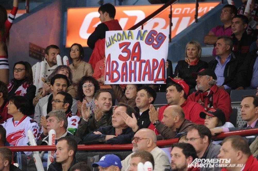Хоккейный матч «Авангард»-«Металлург».