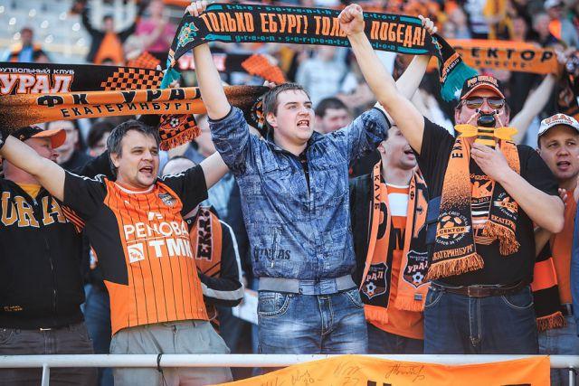 Футбольный «Урал» организует выезд фанатов в Пермь на матч против «Амкара»