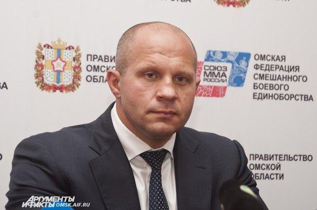 Фёдор Емельяненко.