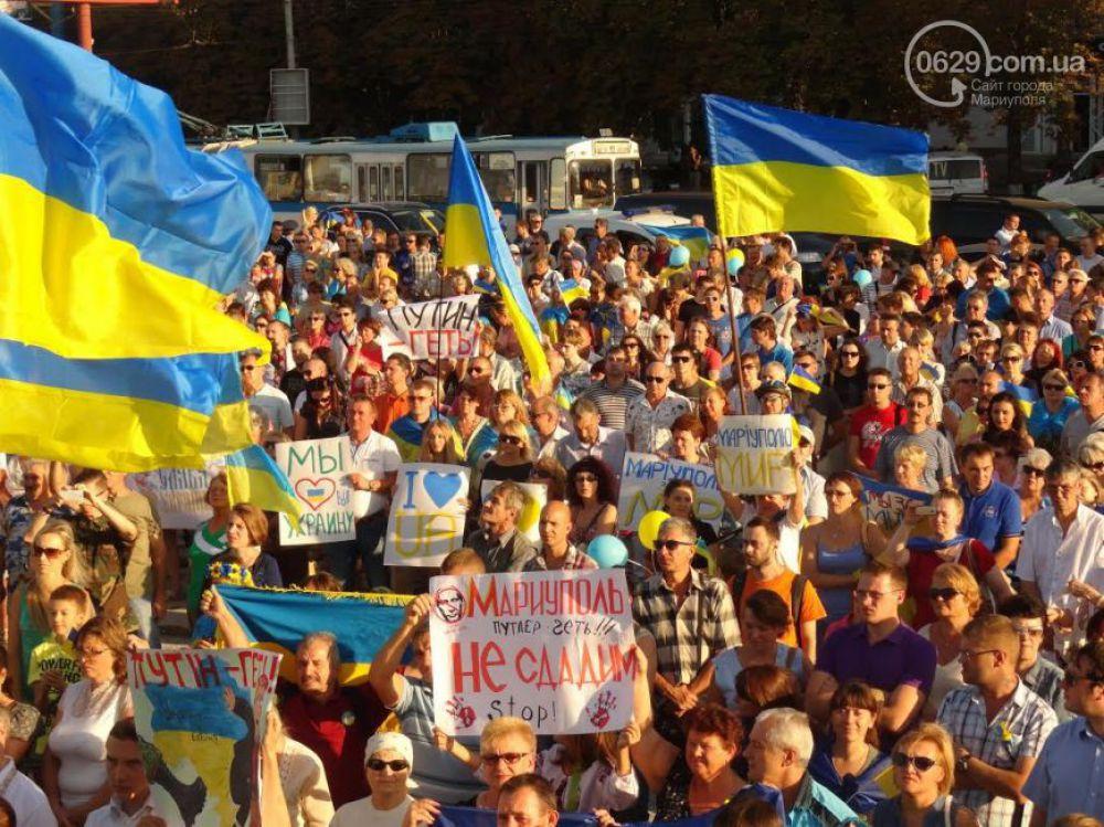 Митинг в Мариуполе