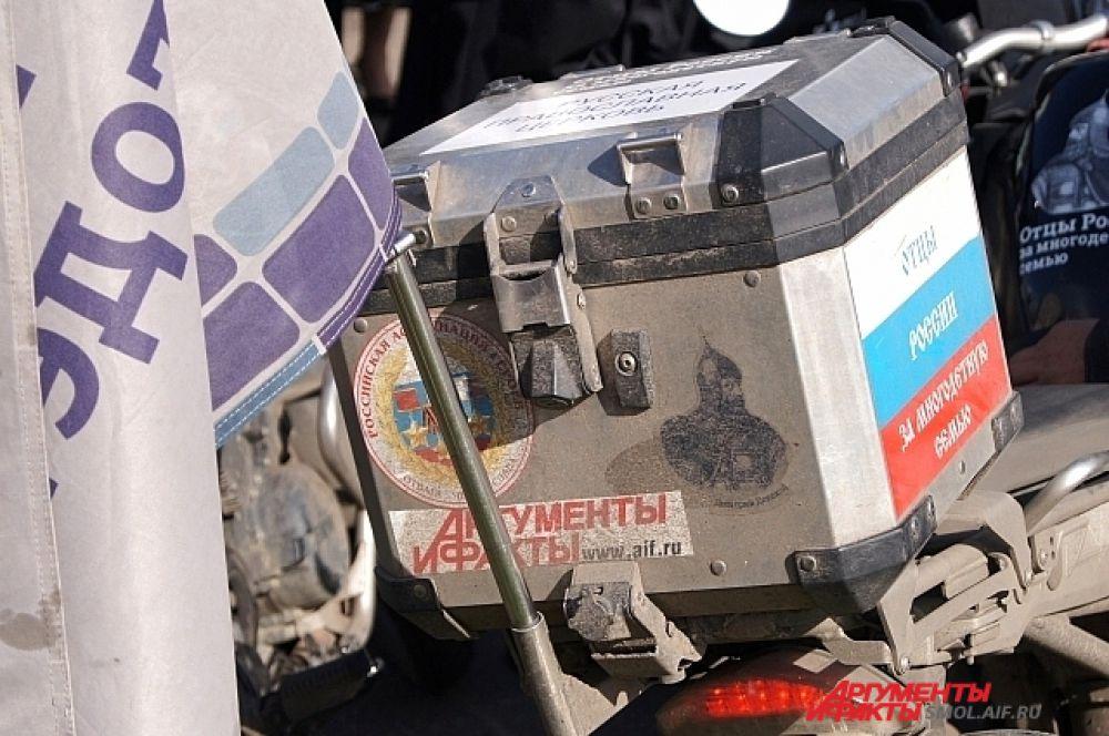 АиФ-информационный спонсор мотопробега