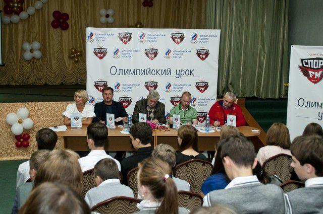 Олимпийские уроки в Омске.