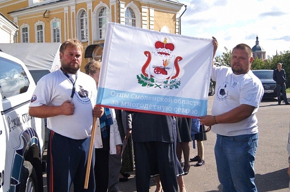 Байкеры с флагом Смоленской области
