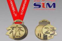 Новые медали марафона уже готовы.