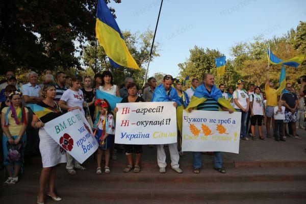 Митинг в Запорожье