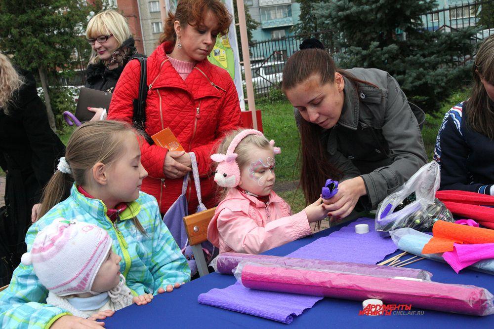 В парке им.Гагарина