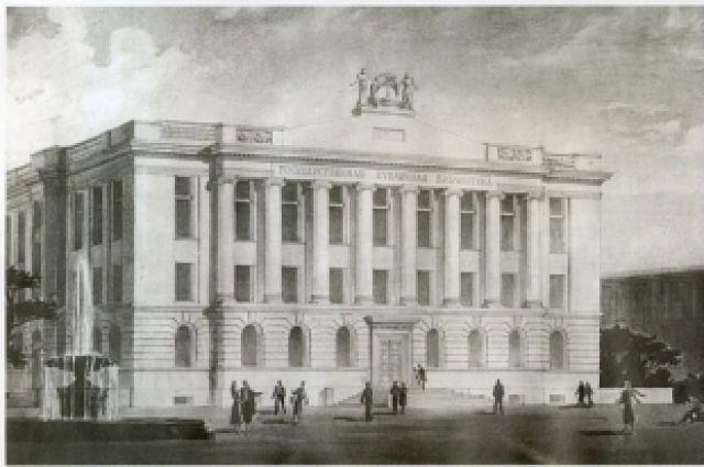 На фото план строительства Публичной библиотеки Челябинска