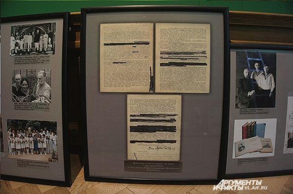 На выставке также представлены фотографии и подлинники личных писем.
