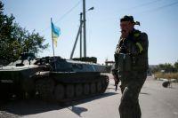 Украинская армия вывела свои подразделения из ряда населённых пунктов.