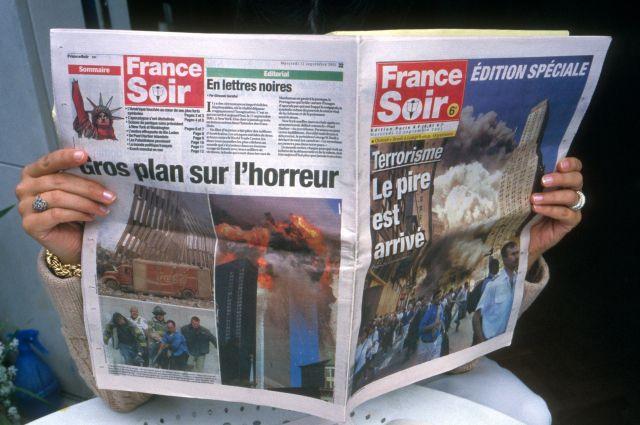 Французское печатное издание