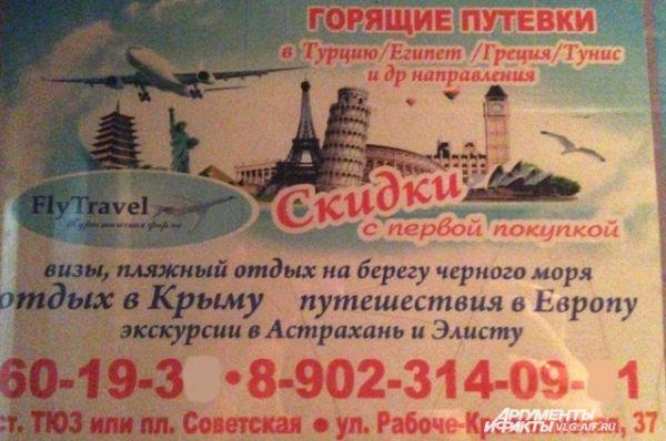 Падежи и знаки препинания — это не так страшно, как Черное море с маленькой буквы.