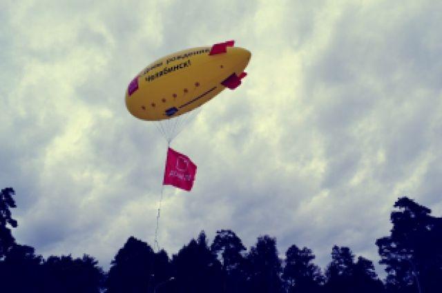 «Дом.ru» подарил жителям Челябинска дирижабль