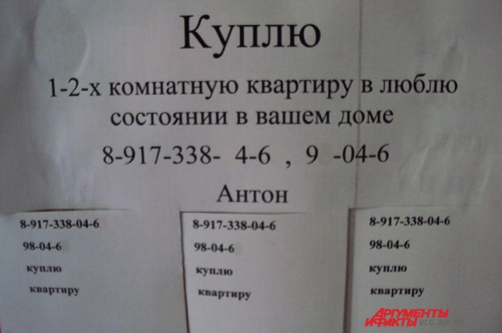 Одному Антону известно, как выглядит квартира в состоянии «люблю».
