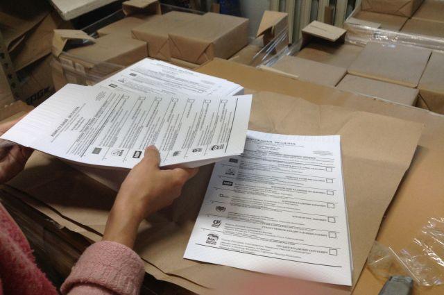 Бюллетени отпечатаны. Теперь дело за избирателями