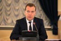 Дмитрий Медведев внёс изменения в план празднования юбилея Омска.