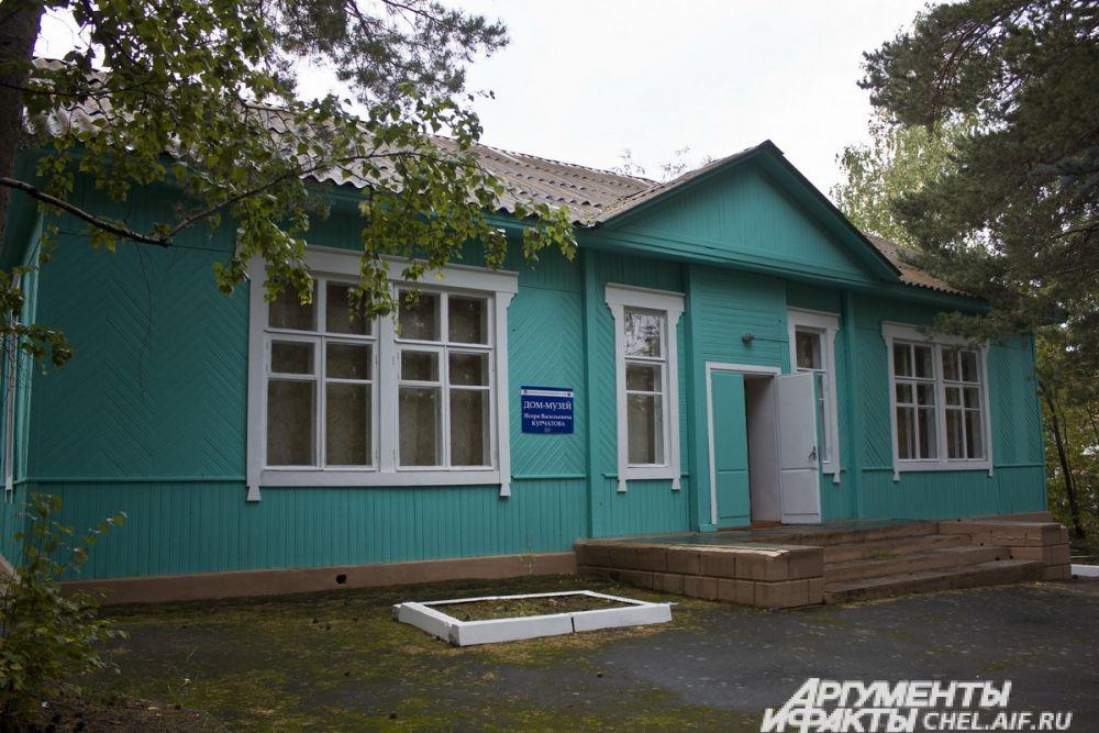 В этом домике жил и работал академик Игорь Васильевич Курчатов.