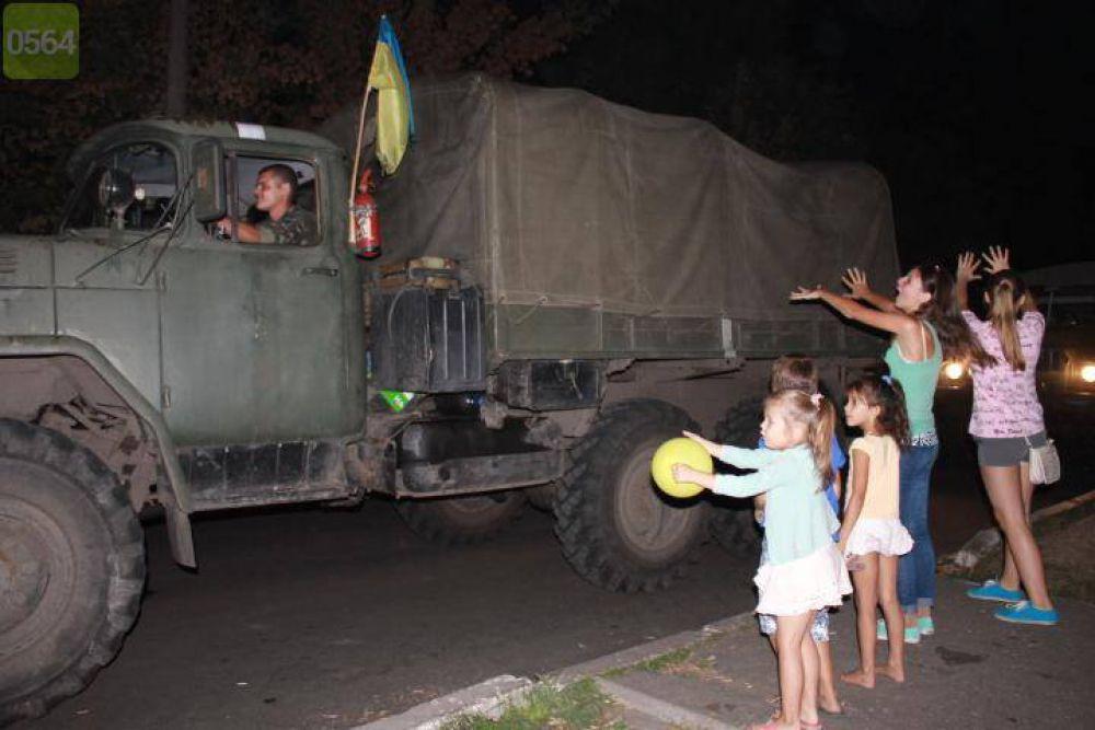 Кривбасс встретил героев из зоны АТО