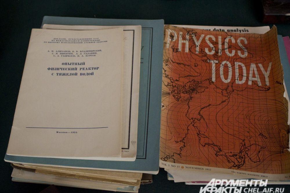 Такая литература вполне могла лежать на столе Курчатова.