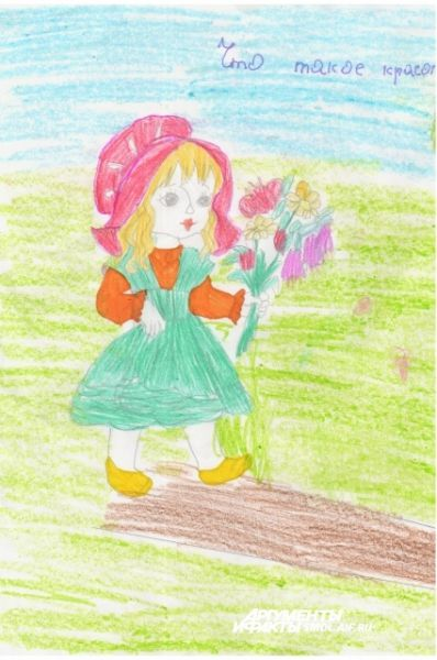 Эвелина Несговорова, 4а класс.