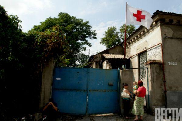 Красный Крест в Мариуполе
