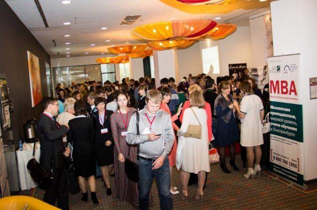 В Екатеринбурге пройдет благотворительный фестиваль бизнес-образования