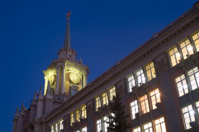 На пост главы Счетной палаты Екатеринбурга претендуют два человека