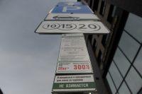 Решит ли платная парковка проблемы автомобилистов...